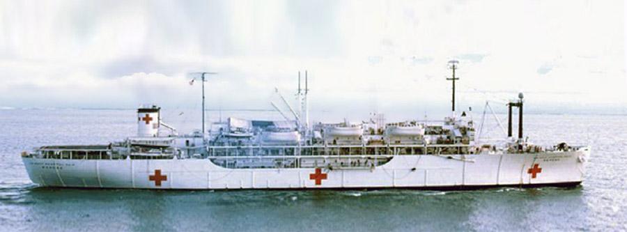 Da Nang Harbor. USS Repose, hospital ship, prepares to get underway.