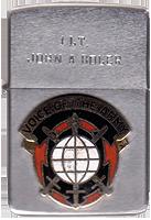 Zippo: (Front) 1LT. John a Boler. Voice of the Army